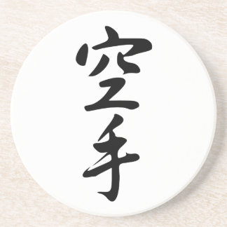 Calligraphy of the Japanese Word Karate Coaster