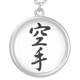Calligraphy of the Japanese Word Karate Silver Plated Necklace