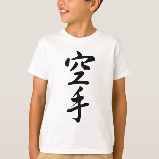 Calligraphy of the Japanese Word Karate T-Shirt