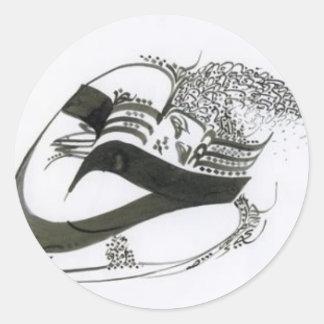 calligraphy round sticker