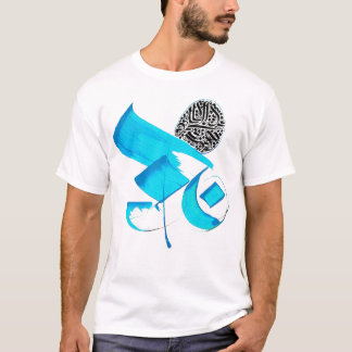 Arabic calligraphy gifts t shirts art posters other Arabic calligraphy shirt