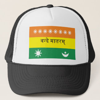 Calutta Flag (or India 1906) Trucker Hat
