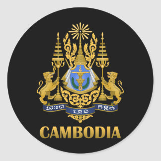 Cambodia Coat Of Arms Classic Round Sticker