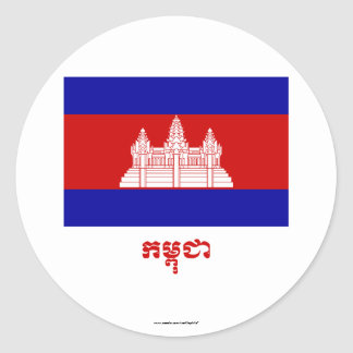 Cambodia Flag with Name in Cambodian Classic Round Sticker