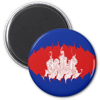 Cambodia Gnarly Flag 6 Cm Round Magnet