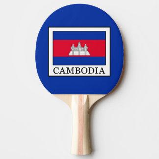 Cambodia Ping Pong Paddle
