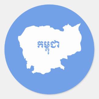 Cambodia Under Untac, Cambodia Classic Round Sticker