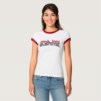Camping outfit 1992 T-Shirt