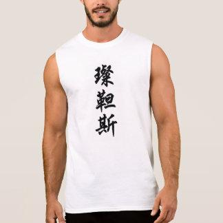 candace sleeveless shirt