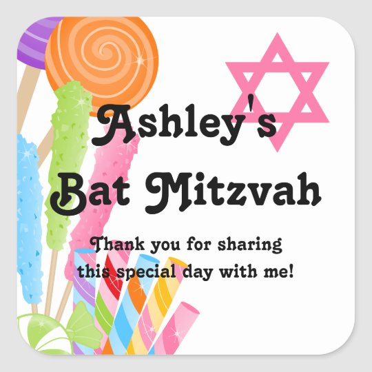 Candy Theme Bat Mitzvah Favour Square Sticker