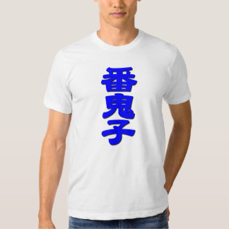 Cantonese word : foreigners (derogatory) tee shirt