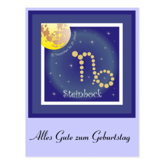 Capricorn 22 December until 20 January postcard