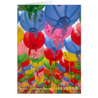 Card Blank inside- Seoul Lantern Festival(서울빛초롱축제)