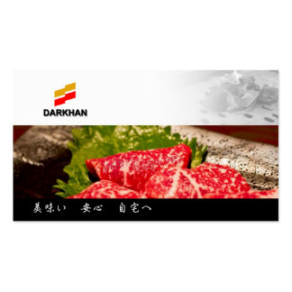 Card of story of good restaurant and food pack of standard business cards