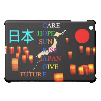 Care and Hope for Japan! iPad Mini Cover