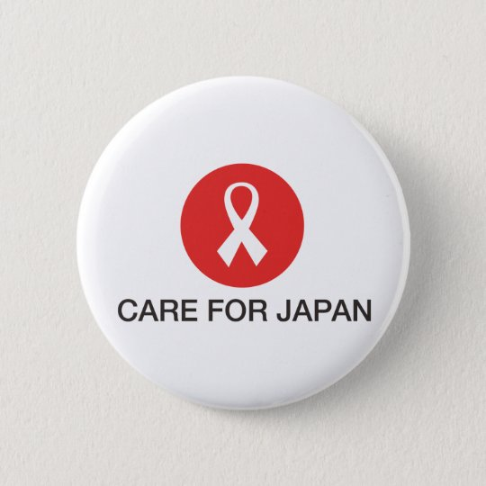 CARE FOR JAPAN 6 CM ROUND BADGE