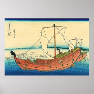 Cargo Ships 1890 Poster
