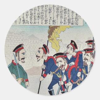 Caricature of Russian army by Utagawa,Kokunimasa Sticker