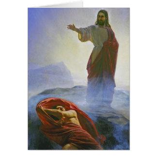 Carl Heinrich Bloch - Jesus Tempted GC Greeting Card