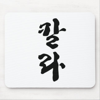 Carla - 칼라 mouse pad