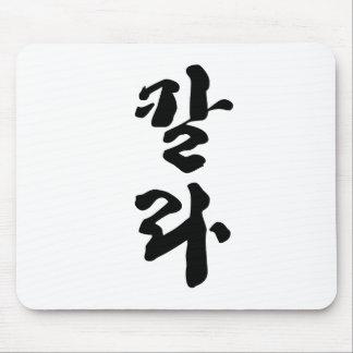 Carla  written in Korean Mouse Pad