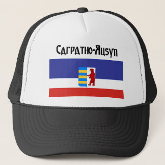 Carpatho Rusyn Baseball Hat