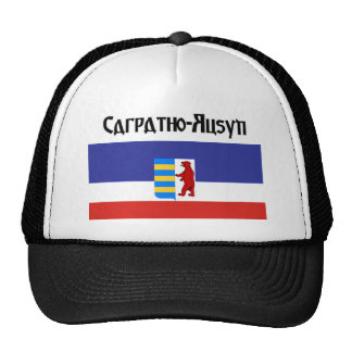 Carpatho Rusyn Baseball Hat