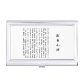 Carrying it is young the heart sutra business card holder