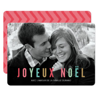 Cartes de noël photo | Joyeux Noel 13 Cm X 18 Cm Invitation Card