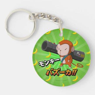 Cartoon Monkey with Bazooka and Bananas Single-Sided Round Acrylic Key Ring