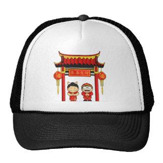 Cartoon of Boy & Girl Greeting Chinese New Year Mesh Hats