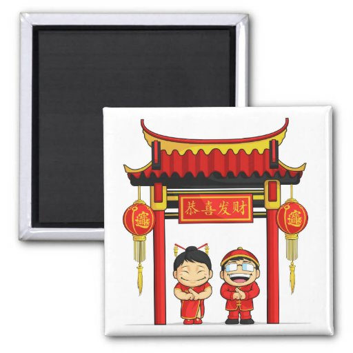 Cartoon of Boy & Girl Greeting Chinese New Year Refrigerator Magnets