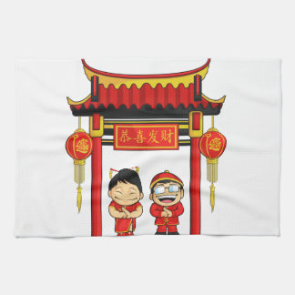 Cartoon of Boy & Girl Greeting Chinese New Year Tea Towel
