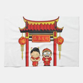 Cartoon of Boy & Girl Greeting Chinese New Year Tea Towel