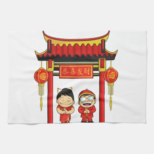 Cartoon of Boy & Girl Greeting Chinese New