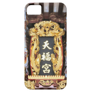Carved Chinese words, Singapore iPhone 5 Cover
