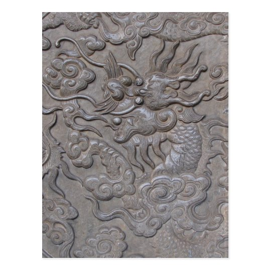 Carved dragon medallion postcard