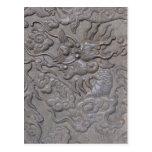 Carved dragon medallion postcards