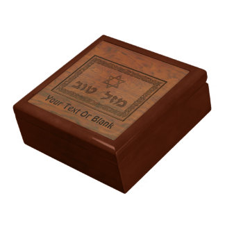 Carved Wood Mazel Tov Gift Box