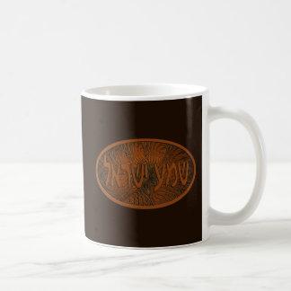 Carved Wood Shalom Coffee Mug
