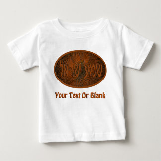 Carved Wood Shema Yisrael Baby T-Shirt