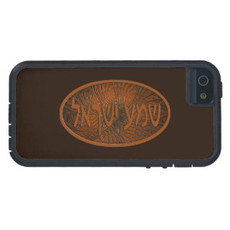Carved Wood Shema Yisrael iPhone 5 Cover