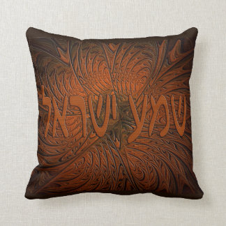 Carved Wood Shema Yisrael Cushion