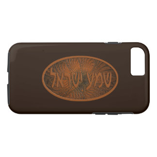 Carved Wood Shema Yisrael iPhone 7 Case