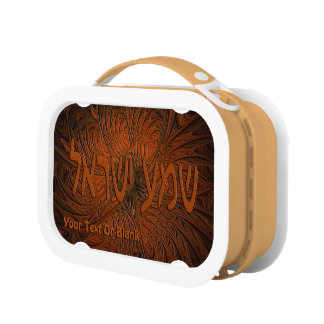 Carved Wood Shema Yisrael Lunch Box