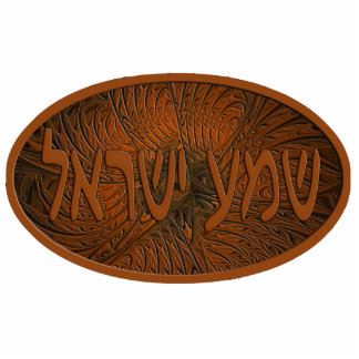 Carved Wood Shema Yisrael Photo Sculpture Magnet