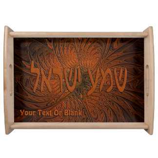 Carved Wood Shema Yisrael Service Trays