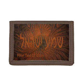 Carved Wood Shema Yisrael Trifold Wallets