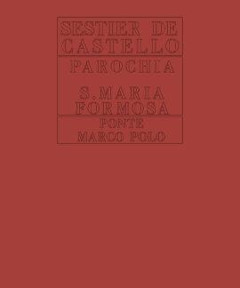 Castello-Formosa-Marco Polo, Venice, Street