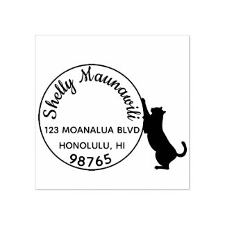 Cat Address Stamp Scratching Cat Personalized
